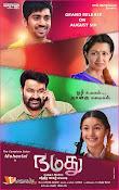 Manamantha 20Days Posters-thumbnail-8