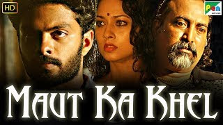 Maut Ka Khel 2019 Hindi Dubbed 300MB HDRip 480p x264