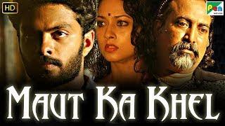 Maut Ka Khel 2019 Hindi Dubbed 300MB HDRip 480p x264 Free Download