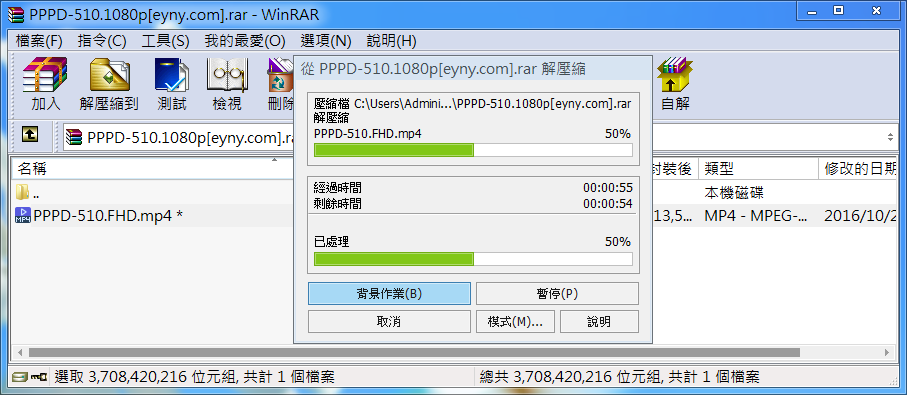 Image%2B003 - Win7 大美化!Candy7 Lite Plus - 優化主題補丁,仿Win8.1磨砂、直角風格,質感大升級!