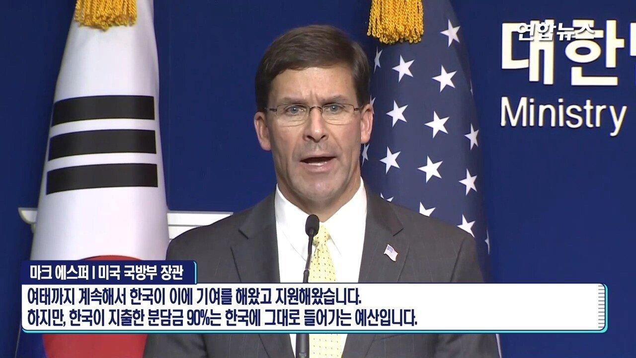 [유머] 한국은 부유한 국가 -  와이드섬