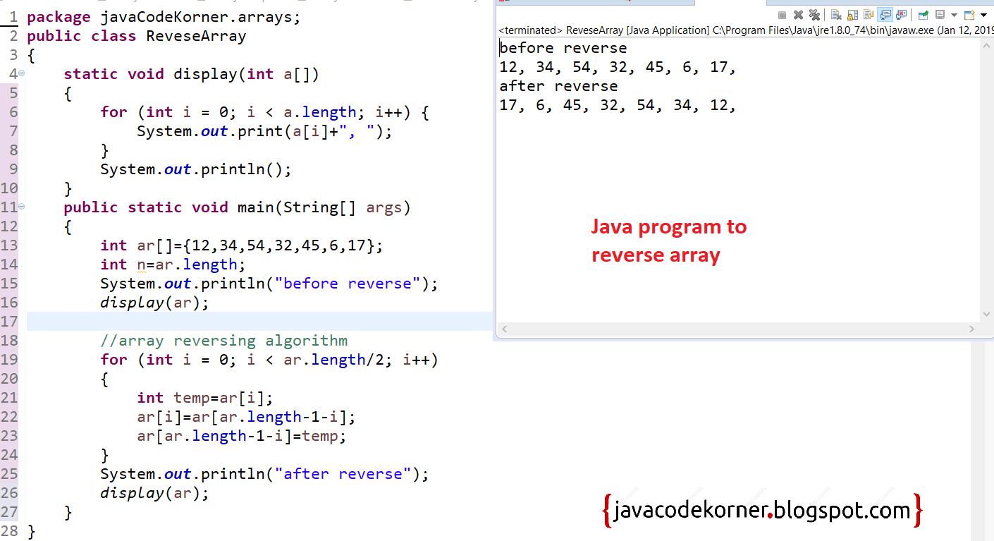 Java Program to Reverse Array - Java Code Korner
