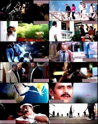 Kannada 2017 Movie Download