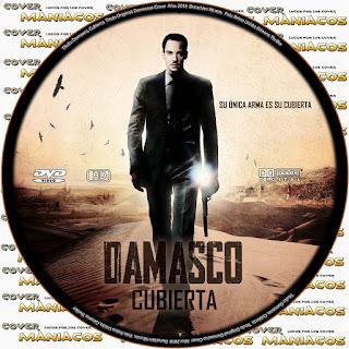 GALLETADamasco Cubierta - Damascus Cover - 2018 [COVER DVD]