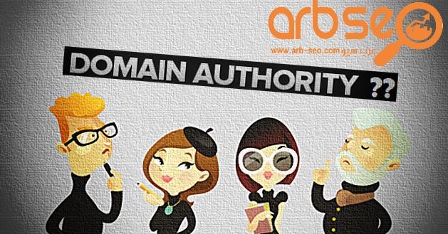 ما هو domain authority