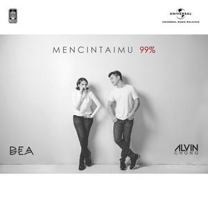 Alvin Chong & Dea – Mencintaimu 99%