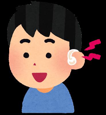 補聴器を付けた人のイラスト(男の子)