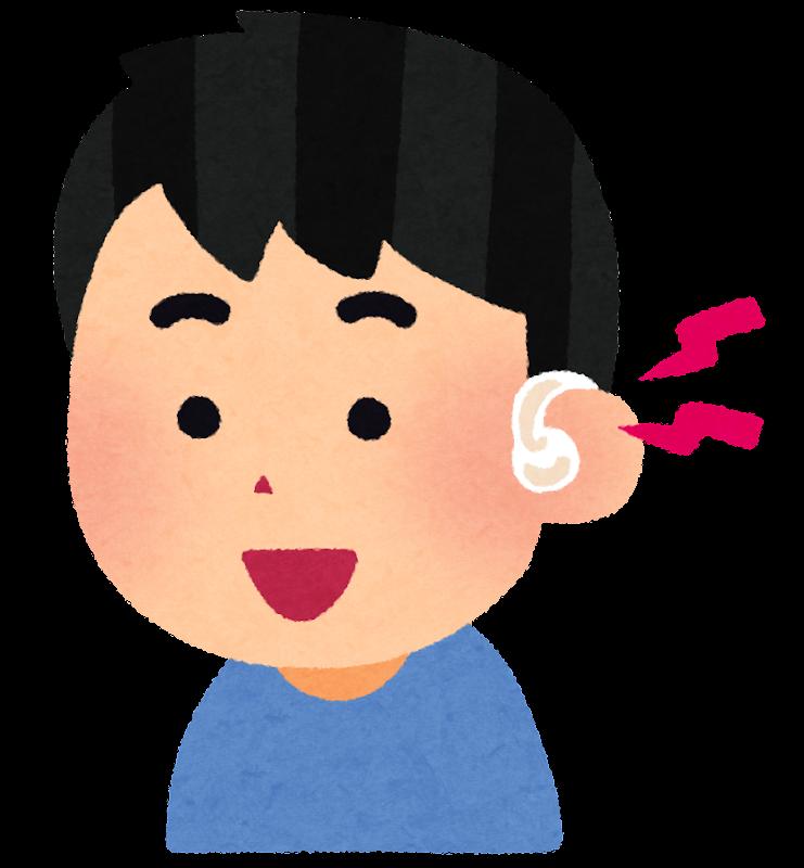 補聴器を付けた子供のイラスト男の子 かわいいフリー素材集 いらすとや