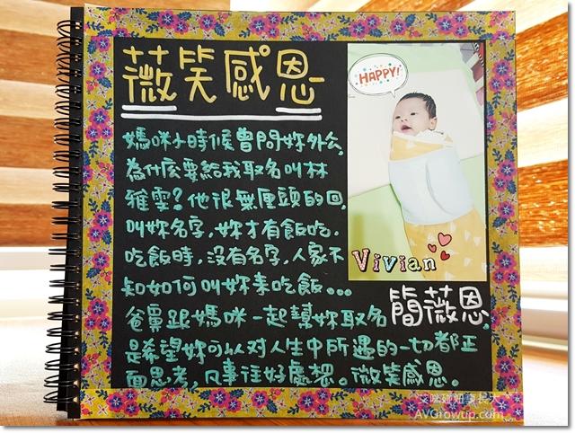 新生兒命名-男寶寶命名-女寶寶命名-猴寶寶命名-姓名筆劃