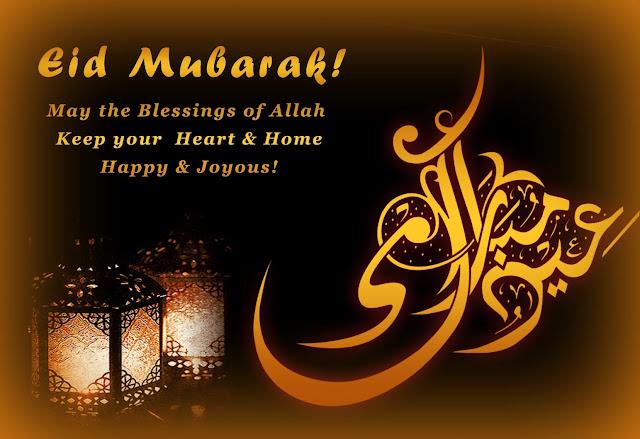 Eid Mubarak-Moharam