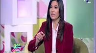 برنامج ست الستات حلقة 8-2-2017 مع دينا رامز