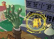 Plants vs Zombies Pokemon Edition