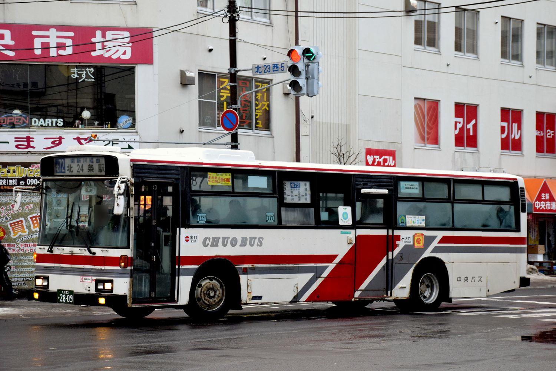 市 交通 局 札幌