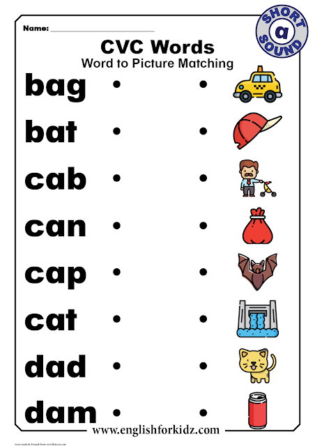 CVC words worksheets - word to picture matching