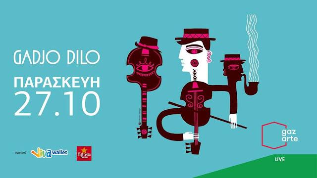 Οι Gadjo Dilo Live στο Roof Stage