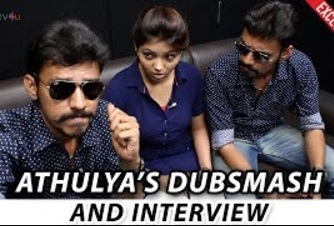 Dubsmash Of Kadhal Kan Kattuthey Athulya | Athulya Live Proposal | Interview With Arun Aravind