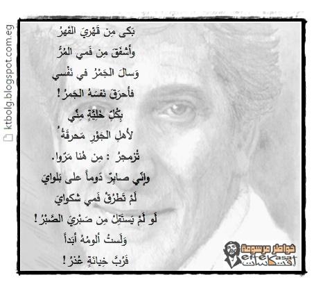 أحمد مطر : لافتة .. على باب القيامة