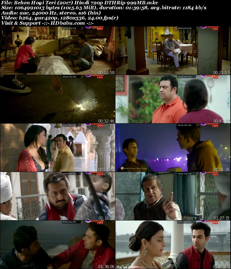 Behen Hogi Teri 2017 Hindi 720p DTHRi Screenshot