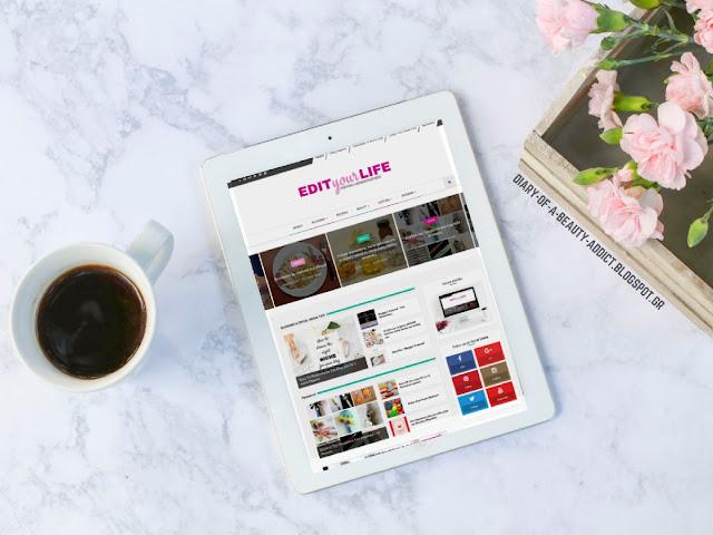 #edityourlifemag 10+1 άρθρα που πρέπει να διαβάσεις [Μάρτιος 2017]