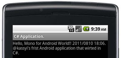 Mono for AndroidでHelloWorld