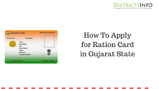 How To Apply for Ration Card in Gujarat State