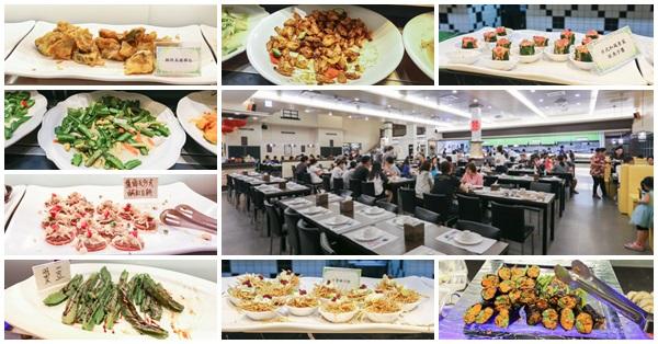 台中大坑蓮荷御品齋素食百匯餐廳、歐式Buffet美食點心吃到飽