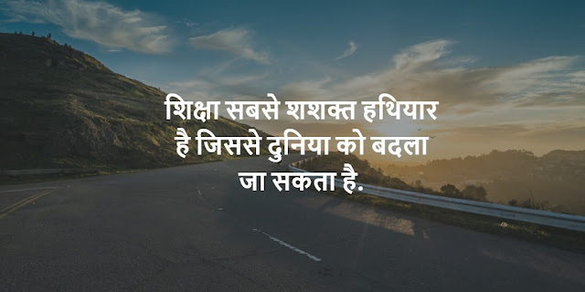 Latest Motivational Status In Hindi 2 Line