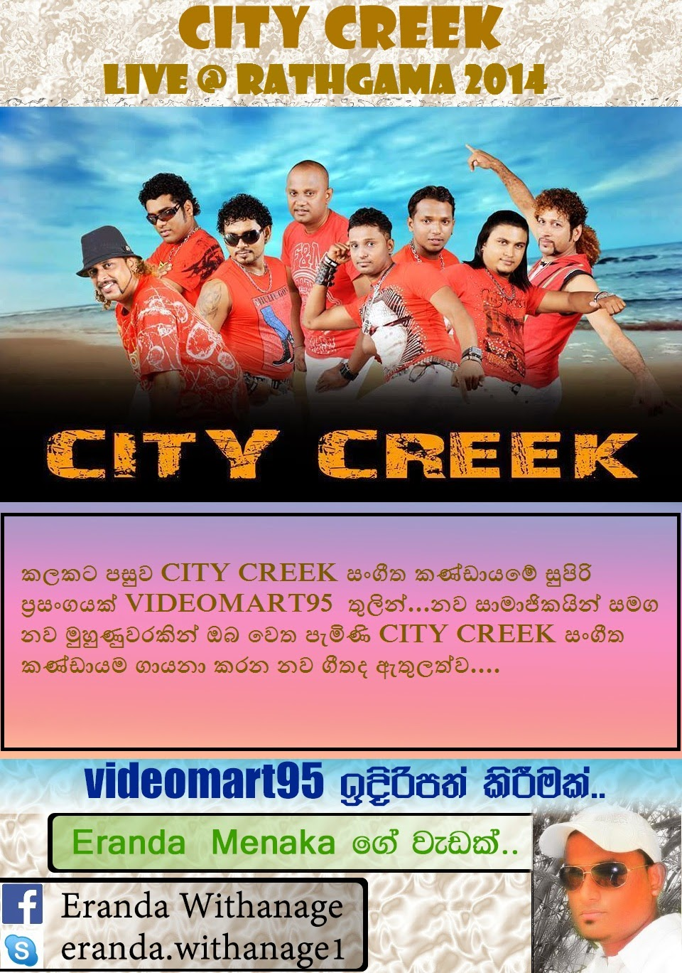 CITY CREEK LIVE @ RATHGAMA 2014