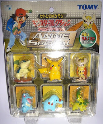 Cyndaquil figure Tomy Monster Collection Anime special set