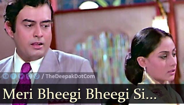 Meri Bheegi Bheegi Si CHORDS | Anamika Arijit, RFAK, Kishore Kumar