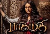 Bhaagamathie 2018 Tamil Movie Watch Online