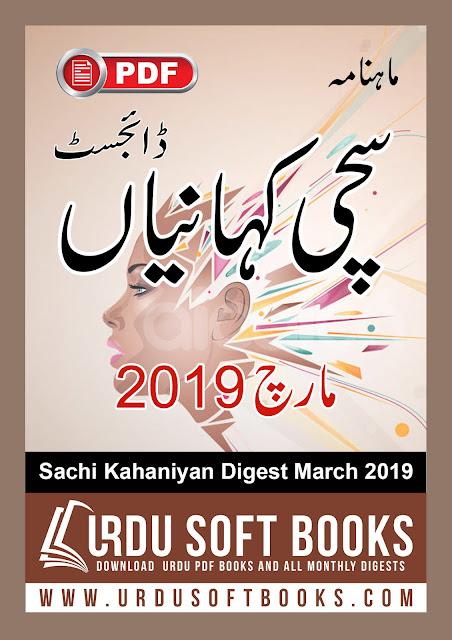 sachi kahaniyan digest March 2019 pdf