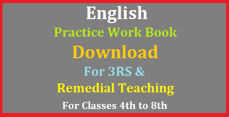 English Work book for 3RS Implementation from 4th to 8th Classes and Remedial English Teaching Download Practice Work Book for Remedial teaching  English from Classes IV to VIII. 3RS Programme implementation Guide for English. English Teachers in Primary Upper Primary and High Schools have to conduct 3RS Prograame as per the orders of School Education Department. This is the Good Practice Work Book for Best Practices in 3RS for English Subject from Classes 4th to 8th english-practice-work-book-for-3rs-remedial-teaching