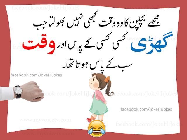 #AchiBaat - Aaj ki achi aur qabil ghaoor baat ☺❤💆✌☺☺