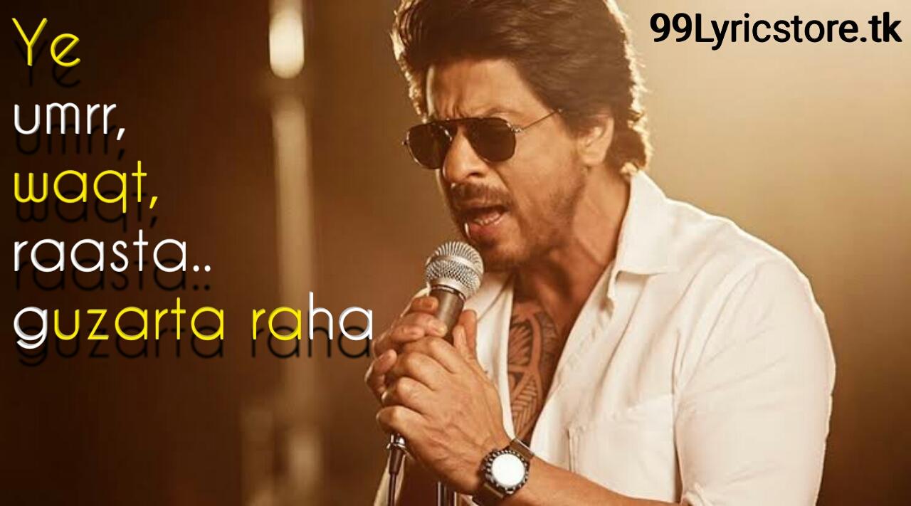 Jab Harry met sejal Arijit Singh Song Lyrics, Shahrukh Khan Song Lyrics, Anushka Sharma Song Lyrics, Pritam Song Lyrics, Top Bollywood movie Song Lyrics,