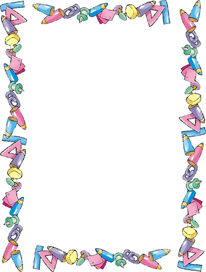 Rayito de colores marcos escolares for Bordes creativos