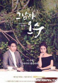 Thần Tình Yêu Oh Soo - Đang cập nhật