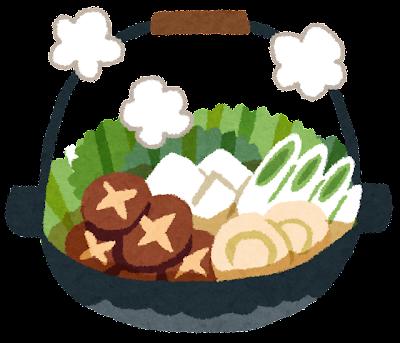 鍋のイラスト「鍋料理」