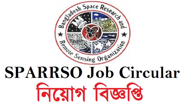 Bangladesh Space Research and Remote Sensing Organization Job Circular 2017 Download