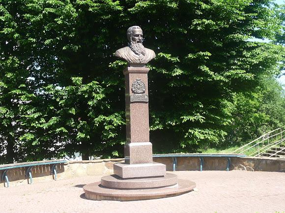 Трускавець. Пам'ятник Андрію Шептицькому