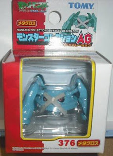 Metagross Pokemon figure Tomy Monster Collection AG series