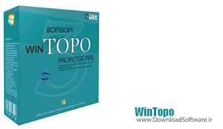 WinTopo Professional Portable