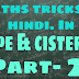 PIPE AND CISTERN QUESTION IN HINDI PART - 2     नल और टैंक भाग - 2