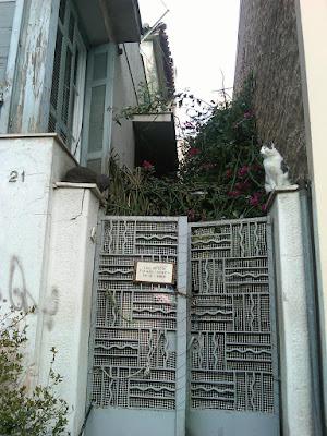 Το σπίτι της οδού Άγρας αριθμός 22 στο Καλλιμάρμαρο