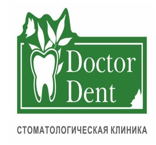 отбеливание зубов астана