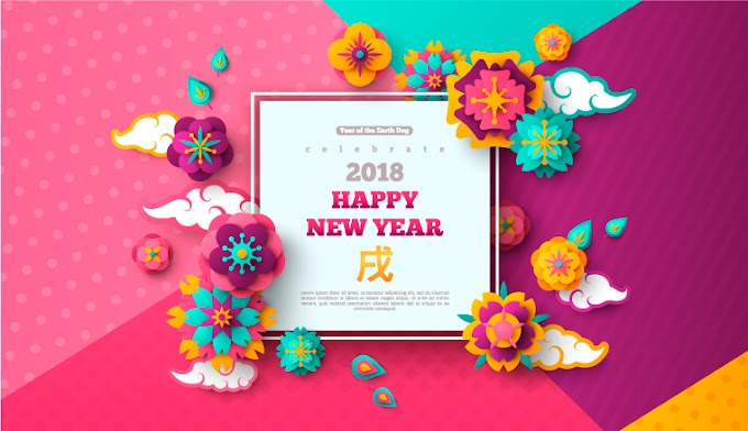 2018 Happy Chinese New Year scrapbooking poster Free vector illustration