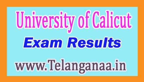 University of Calicut MBA Ist Sem (CCSS) 2016 Exam Results