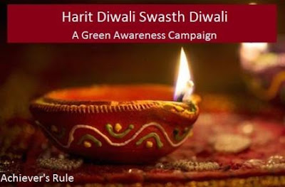 Harit Diwali Swasth Diwali - A Green Awareness Campaign