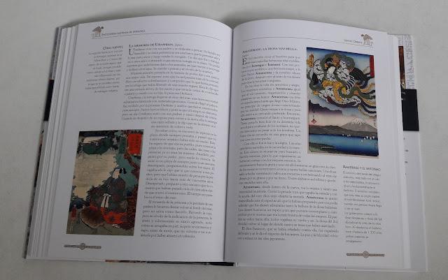Enciclopedia Ilustrada de Mitología 1