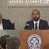 Mε ύφος και τσαμπουκά, η κυβέρνηση και οι Αρχές δήλωσαν «αθώες» για την τραγωδία- Προκλητικός o Τζανακόπουλος: «Θα πάρετε την απάντηση που θέλω εγώ»